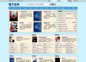 qiangkezu.com