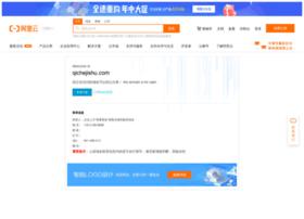 qichejishu.com