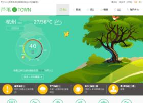 qingcy.com.cn