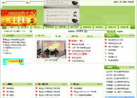 qlxx.com.cn