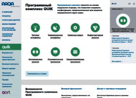 quik.ru
