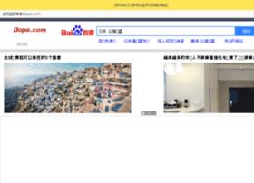 qyren.com