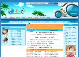radio.zhong5.cn