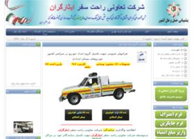 rahatsafar.com