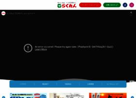 rakuren.co.jp