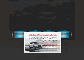 ramakkhodro.com