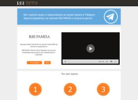 rampa.rbi.ru