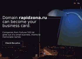 rapidzona.ru