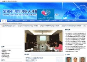 rccs.gov.cn
