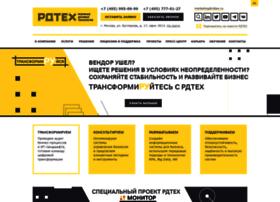 rdtex.ru