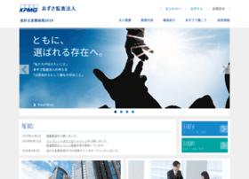 recruit.azsa.or.jp