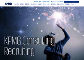 recruit.kpmg-consulting.jp