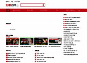redspottv.net