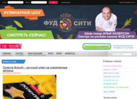 relook.ru