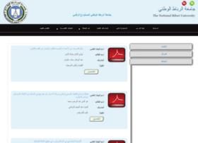 repository.ribat.edu.sd