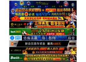 reservedeler24.com