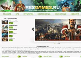 resgames.ru