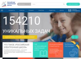 resh.edu.ru