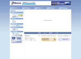 reverse.co.jp