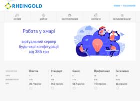 rheingold.com.ua