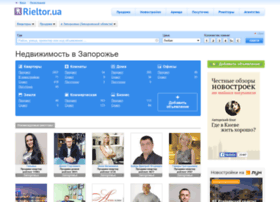 rieltor.zp.ua