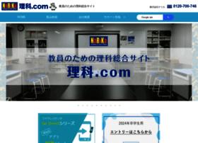rika.com