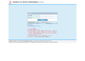 rinsho.nupals.ac.jp