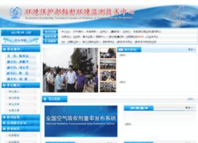rmtc.org.cn