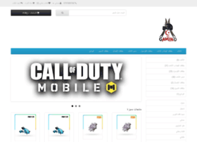 ro-gaming.com