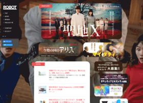 robot.co.jp