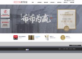 roen.com.cn