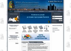 rosvoenipoteka.ru