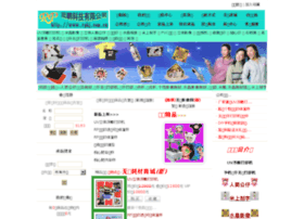 rpkj.com.cn