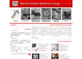 rprg.ru