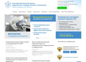 rrcrst.ru