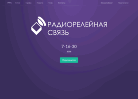 rrs74.ru