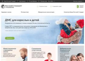 rsinsurance.ru