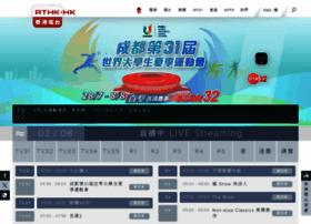 rthk.org.hk