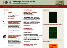 ruslang.ru