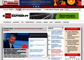 rzd-partner.ru