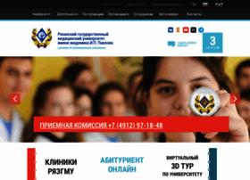 rzgmu.ru
