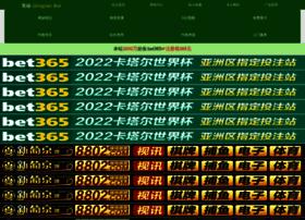 s187.net