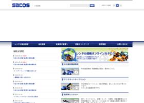 sacos.co.jp