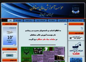 safahan.ac.ir