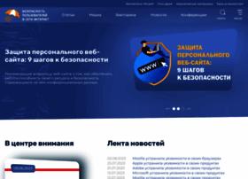 safe-surf.ru