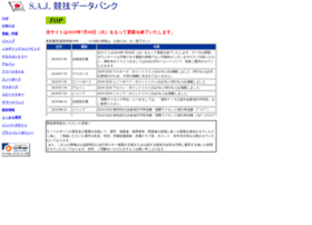 sajdb.xcat.co.jp