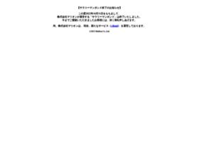 salaryman-bond.jp