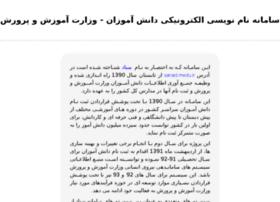 sanaad.org