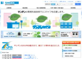 sanden.co.jp
