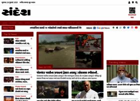 Gujarati dating site